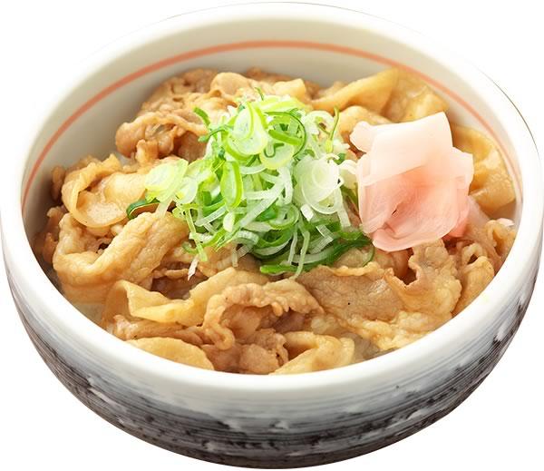味噌柚あん丼